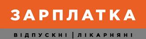 lopan zarplatka logo ukr